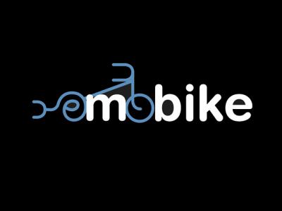 emobike-4